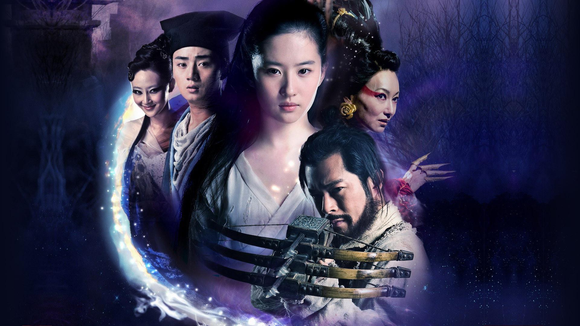 Китайские фильмы для приятного просмотра