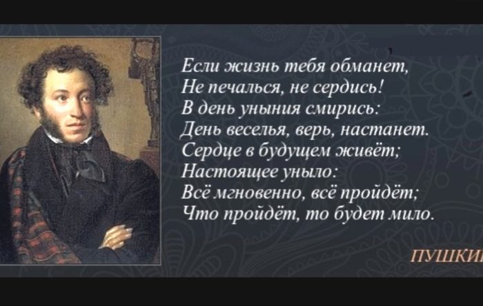 Пушкинские чтения: читаем Пушкина всем миром