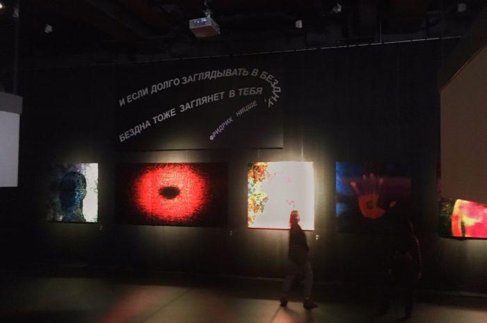 Хон Сонён: Отсюда и в вечность
