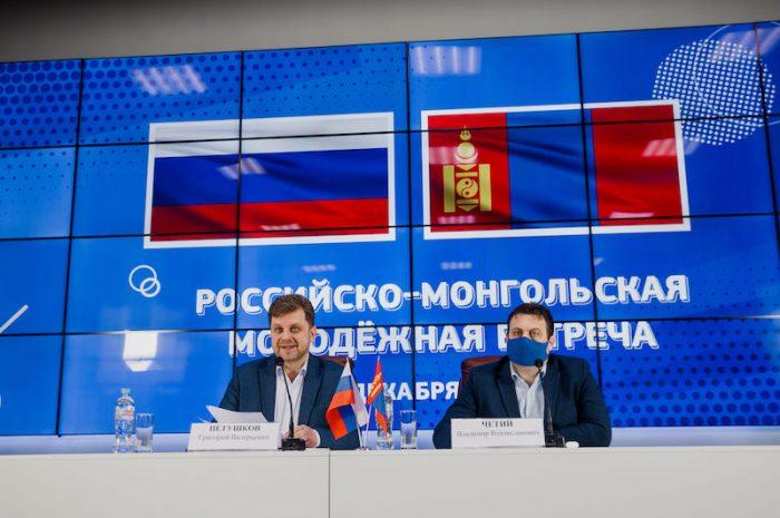 100 лет дипломатических отношении между Монголией и Россией