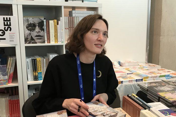 Лекция Марии Швец «Первые русские художницы»