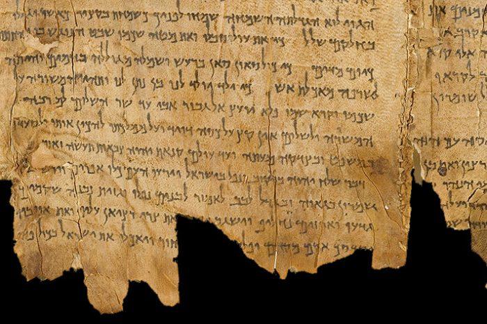 Кто написал свитки Мертвого моря?